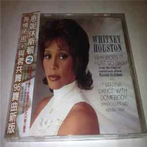 Whitney Houston - Why Does It Hurt So Bad / I Wanna Dance With Somebody (Who Loves Me) (Remix 1996) mp3